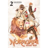 Noragami Stray God Vol 02