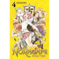 Noragami Stray God Vol 04
