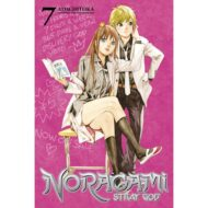 Noragami Stray God Vol 07
