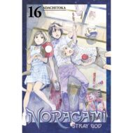 Noragami Stray God Vol 16