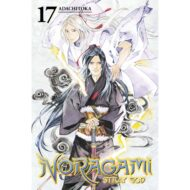 Noragami Stray God Vol 17