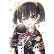 Boarding School Juliet Vol 06