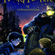 Harry Potter og Viskusteinninn (Harry Potter 1)