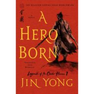 A Hero Born: The Definitive Edition ( Legends of the Condor Heroes 1 )