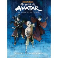 Avatar the Last Airbender Smoke And Shadow Library Ed