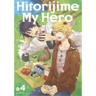 Hitorijime My Hero Vol 04