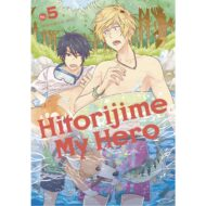 Hitorijime My Hero Vol 05