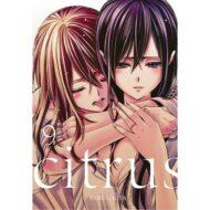 Citrus Vol 09