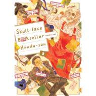 Skull-face Bookseller Honda-san Vol 02