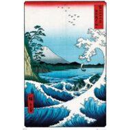 Hiroshige The Sea At Satta – Maxi Poster