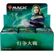 Magic War of the Spark JAPANSKT Booster Box