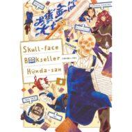 Skull-face Bookseller Honda-san Vol 03
