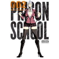 Prison School  Vol 02