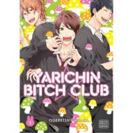 Yarichin Bitch Club  Vol 01