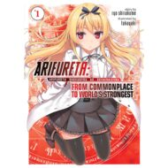 Arifureta Light Novel 01