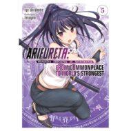 Arifureta Light Novel 05