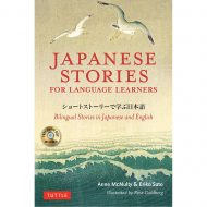 Japanese Stories for Language Learners