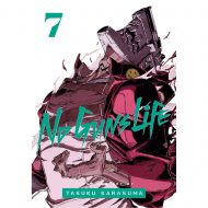 No Guns Life Vol 07