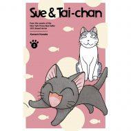 Sue &Amp; Tai-chan Vol 02