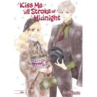 Kiss Me At The Stroke Of Midnight Vol 09