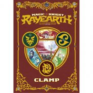 Magic Knight Rayearth 25th Anniversary Edition Part One