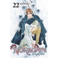Noragami stray god gn vol 22