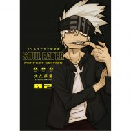 Soul Eater Perfect Edition Vol 02