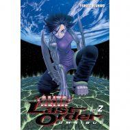 Battle Angel Alita Last Order Omnibus Vol 02