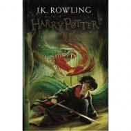 Harry Potter og leyniklefinn (Harry Potter 2)