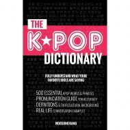 The KPop Dictionary
