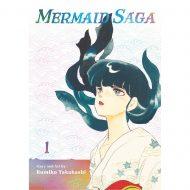 Mermaid Saga Collectors Edition  Vol 01