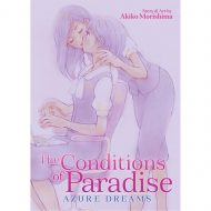 Conditions of Paradise: Azure Dreams
