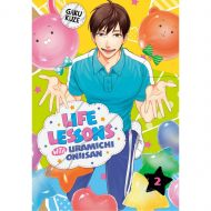 Life Lessons With Uramichi Oniisan vol 02