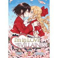 Im in Love With a Villainess  vol 02 -Light novel