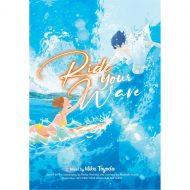 Ride Your Wave Light Novel