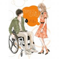 Perfect World  Vol 05