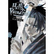 Hells Paradise Jigokuraku  Vol 07