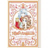 Rose Of Versailles  Vol 01