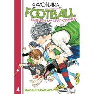 Sayonara Football vol 04
