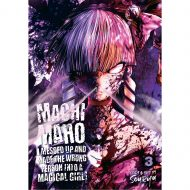 Machimaho I Messed Up…  Vol 03