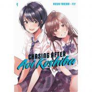 Chasing After Aoi Koshiba vol 01