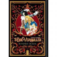 Rose Of Versailles  Vol 05