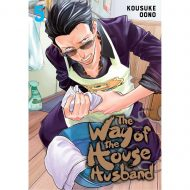 Way Of The Househusband Vol 05
