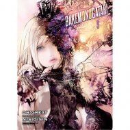 Bakemonogatari vol 09