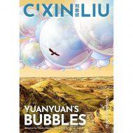 Yuanyuans Bubbles